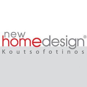 Έπιπλα New Home Design